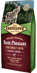 Carnilove Duck & Pheasant for Adult Cats Hairball Control (2kg)