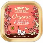 Lilys Kitchen Organic Dinner for Puppies (150g)