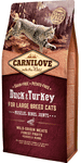 Carnilove Duck & Turkey for Large Breed Cats (6kg)